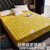 床笠單件夾棉加厚席夢思床墊保護套定制床罩全包防滑固定防塵罩套 名購新品
