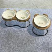高腳碗貓咪食盆陶瓷水碗帶碗架傾斜保護頸椎斜口狗碗【極簡生活館】
