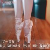 舞鞋 專業成人兒童芭蕾舞鞋足尖鞋綁帶緞面帆布中硬底芭蕾足尖鞋適初學 快速出貨