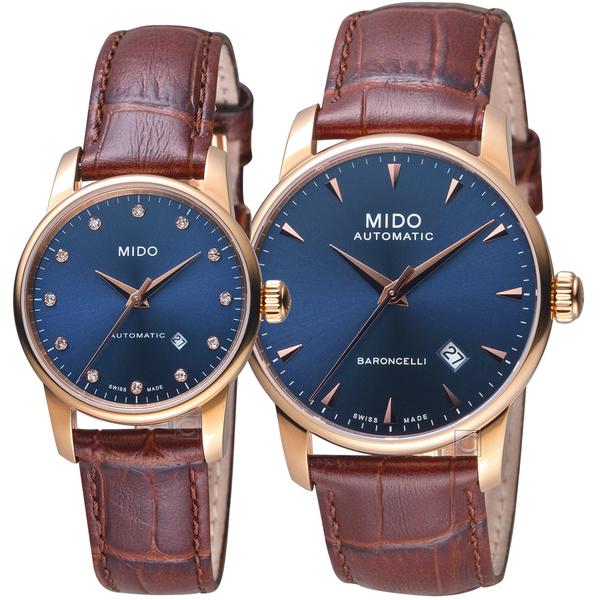 MIDO美度永恆系列午夜藍機械對錶 M76003658-M86003158