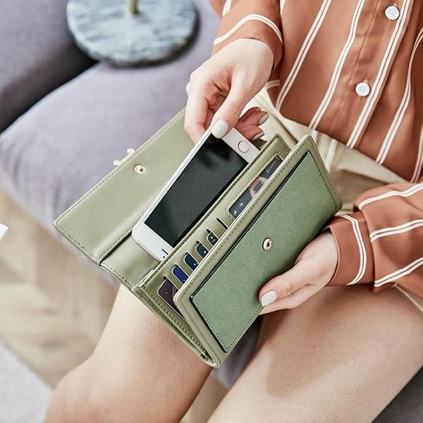 錢包女長款簡約百搭大氣手機包