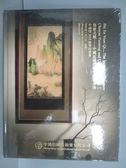 【書寶二手書T5/收藏_PNI】中鴻信_世家元氣-中國近現代重要書畫專場_2019/1/2