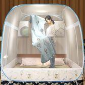 蒙古包蚊帳免安裝1.5m/1.8m米床雙人家用三開門加密加厚學生宿舍