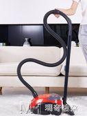 220v吸塵器家用手持式臥式大吸力大功率吸塵機家用小型迷你igo
