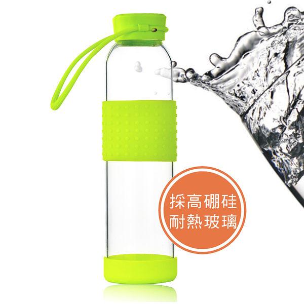 Pure 時尚玻璃耐熱隨身瓶500ml