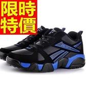 慢跑鞋-潮流設計百搭男運動鞋61h18【時尚巴黎】