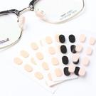 鼻墊SG736 眼鏡增高鼻託不脫妝不疼減...