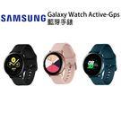 預購-預計4/1出貨-三星 SAMSUNG Galaxy Watch Active(GPS)-綠/粉/黑[24期0利率]