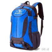 新款戶外防水登山輕便旅游旅行背包男女雙肩包大容量書包zzy7087『易購3c館』