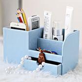 商務辦公筆筒創意時尚辦公室用品多功能桌面文具收納盒韓國小清新   LannaS