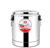 保冰桶  保溫商用米飯桶超長大容量不銹鋼食堂飯店用飯桶茶水桶冰桶帶龍頭