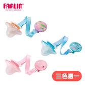 【FARLIN】新生兒拇指型安撫奶嘴(矽膠/夜光/附鍊)(0M+)(藍)