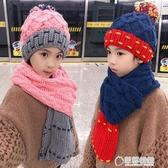秋冬季新款中大童帽子圍巾兩件套女兒童毛線保暖套裝學生加大護耳 草莓妞妞