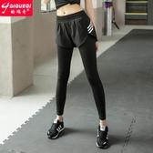 假兩件外穿運動褲女跑步速干長褲彈力緊身瑜伽健身褲【步行者戶外生活館】