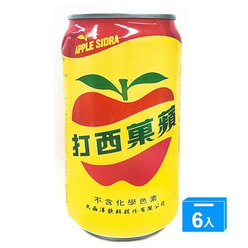大西洋蘋果西打易開罐330MLx6入【愛買】