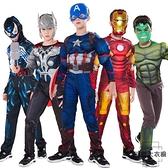 萬聖節兒童服裝男童派對表演演出連體衣服面具套裝【時尚大衣櫥】