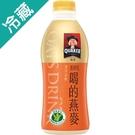 桂格喝的燕麥-原味920ML【愛買冷藏】...