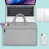 Bay 電腦包 筆電包 收納 筆記本電腦包 手提 保護套