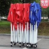 戶外帳篷遮陽擺攤用雨棚廣告四腳大傘四角頂布摺疊伸縮式防雨棚子 ATF夢幻小鎮