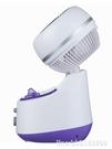 通風扇 噴電風扇加濕器二合一家用空氣循環化扇加水制冷靜音台式小型 星河光年DF