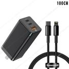 Baseus GaN迷你氮化鎵65W快充(台灣版)+Baseus 鎢金PD20W Type-C to Lightning快充線-100cm