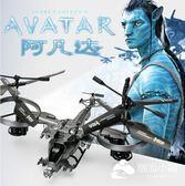 遙控飛機-阿凡達直升機充電遙控飛機男孩戰斗機飛行器軍事無人機玩具