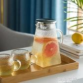 加厚耐高溫錘紋玻璃冷水壺家用大容量耐熱涼白開果汁水壺水杯套裝 蘇菲小店