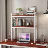 【雙十二】秒殺學生用桌上書架簡易兒童桌面小書架置物架辦公室書桌收納宿舍書柜gogo購