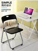 摺疊椅子靠背簡易家用塑料小凳子餐椅摺疊板凳辦公便攜培訓電腦椅ATF 艾瑞斯居家生活