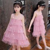 中大尺碼 花童禮服 洋氣夏裝新款韓版兒童蓬蓬紗公主款 LR1722【每日三C】