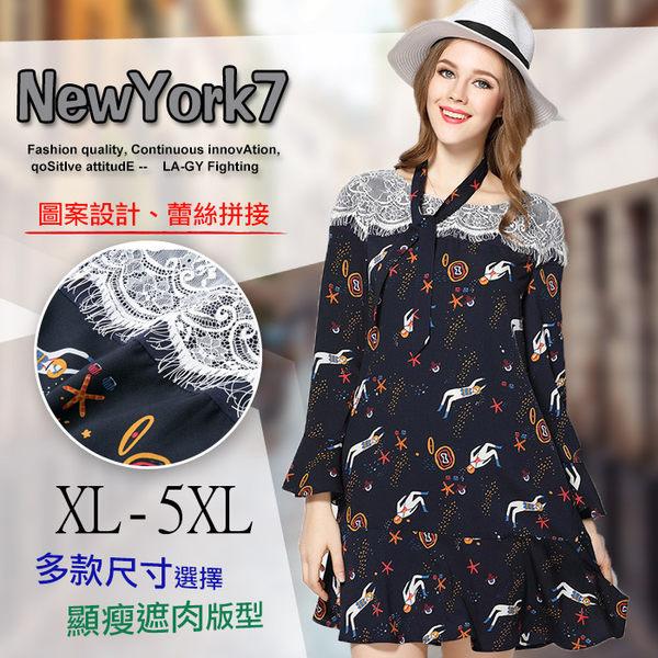 大尺碼 顯瘦雪紡蕾絲魚尾擺長袖洋裝XL~5XL【紐約七號】A2-666