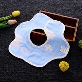 嬰兒圍嘴 360度旋轉純棉六層紗布口水巾寶寶飯兜 小巨蛋之家