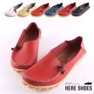 [Here Shoes] 休閒鞋-皮質鞋面 豆豆鞋底 舒適簡約兩穿休閒鞋 套腳懶人鞋-KN907