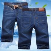 牛仔褲 夏季五分牛仔短褲男商務青年直筒寬鬆休閒牛仔褲男薄款修身馬褲子