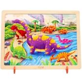 100片兒童木質卡通動物恐龍拼圖