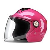 全館83折DFG電動電瓶摩托車頭盔男女士四季夏季通用冬季保暖輕便式安全帽