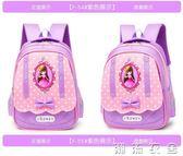 小學生書包6-12周歲 女兒童雙肩包 3-5年級女童背包 1-3年級女孩YXS  潮流衣舍