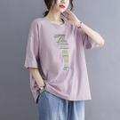 上衣 - A6894 女孩彩色刺繡Tee【F碼】