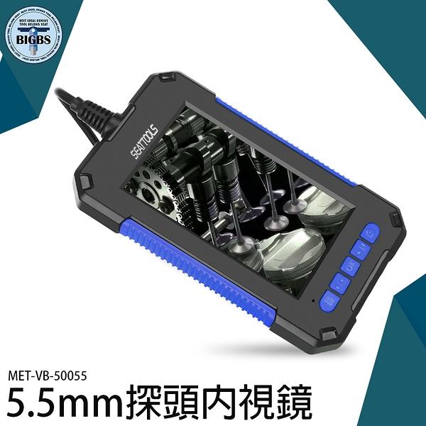 工業內窺鏡  軟線硬線 硬線 2米 防水 拍照 攝影 小型內視鏡MET-VB-50055高清窺視鏡帶螢幕