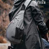 男士單肩包斜跨包水滴包運動斜背包潮牌多功能牛津帆布大容量胸包 麥琪精品屋