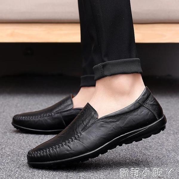 2020新款夏季男鞋豆豆鞋男真皮男士休閒皮鞋男懶人鞋韓版鏤空鞋子 蘿莉小腳丫