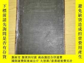 二手書博民逛書店Shakespeare罕見Glossary(民國1911年英文原版莎士比亞詞匯)Y393182