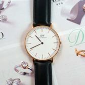 [瑞典DW名品] Daniel Wellington 經典珍貴收藏時尚皮革腕錶