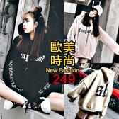 克妹Ke-Mei【AT40464】CHIC歐美龐克風字母圖印抽繩刷毛連帽T恤上衣