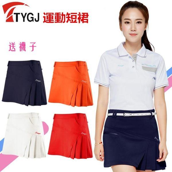 運動短裙女 高爾夫/網球/羽球專用服裝 TTGJ春夏透氣款
