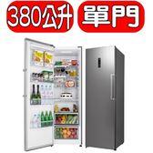 TATUNG大同【TR-380HRLW-SS】《三門》單門冷凍櫃