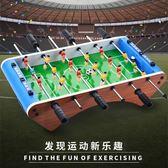 親子遊戲 兒童親子互動桌面游戲益智 多人聚會雙人對戰足球類玩具2-9歲男孩 歐歐流行館