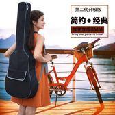 樂器袋吉他包41寸40寸加厚後背木吉他包吉它琴包加棉吉他袋夾棉防水包XW