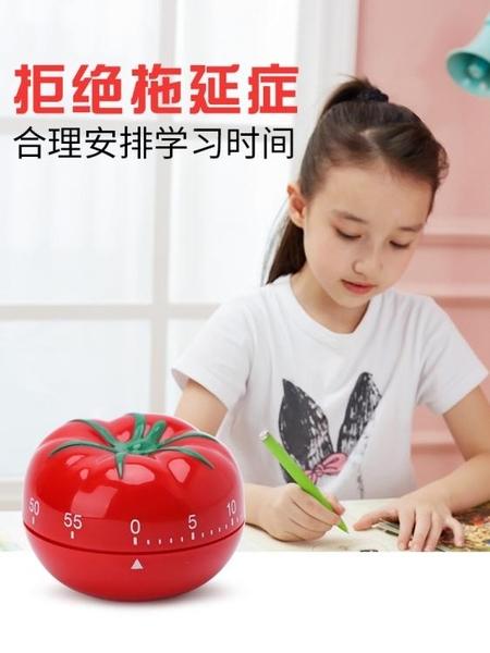 小鬧鐘番茄鐘蕃茄時間管理倒計時器定時 全館免運