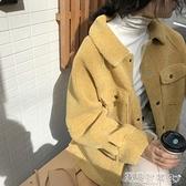 羊羔毛外套 羊羔毛絨外套女潮復古港味2021年秋冬季新款韓版寬鬆百搭女士 寶貝計畫